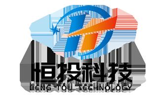 重庆恒投科技